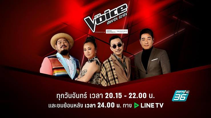 the voice 2019